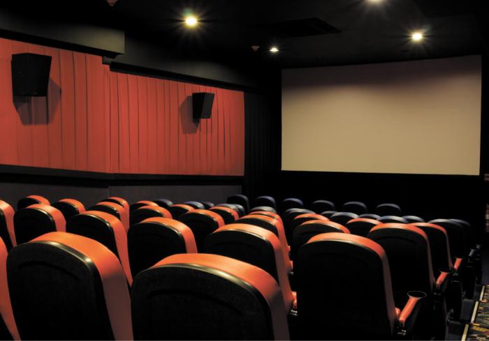 Speciality Cinema & Grill