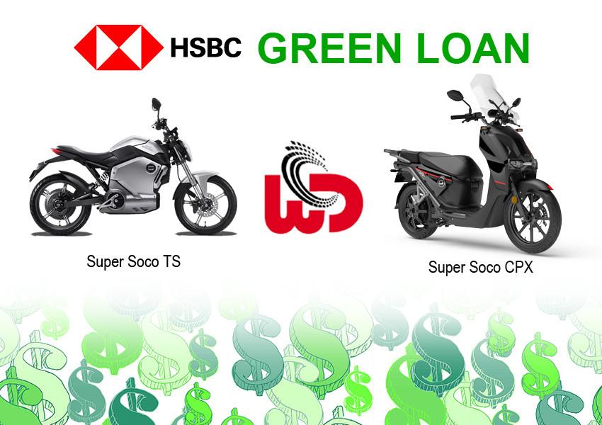 HSBC Green Loan