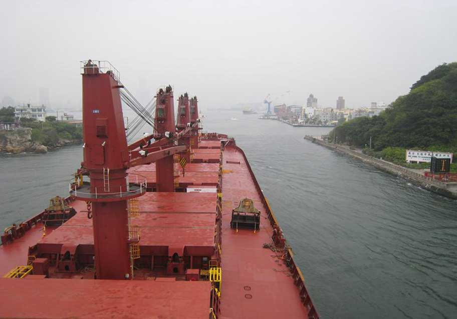 Mid Atlantic Bulk Carriers Ltd.